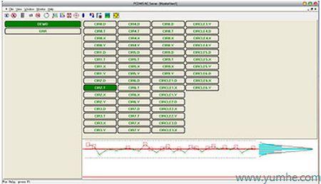 道路測速內業數據處理軟件(施工監測放樣軟件) v1.3.0.0 特別綠色版
